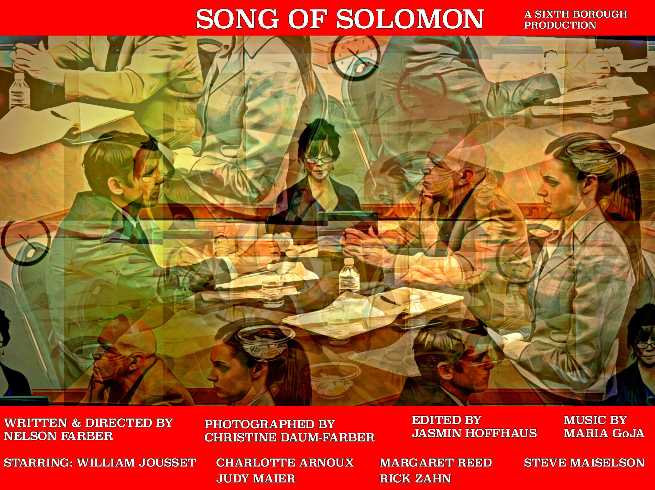 A-SOLOMON-POSTER-RED8